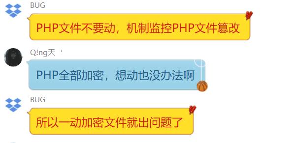 oneman利器虚拟化软件[jincloud] 官方承认存在后门-7