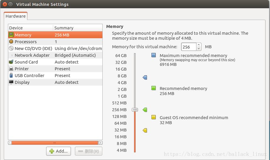vmware虚拟机下搭建openwrt路由系统-17