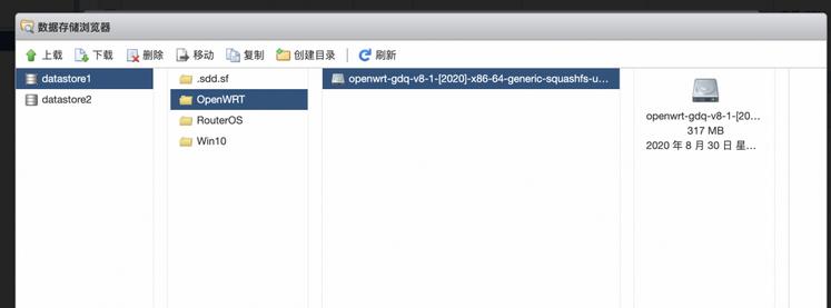 ESXI安装OpenWRT & LEDE软路由部署-16