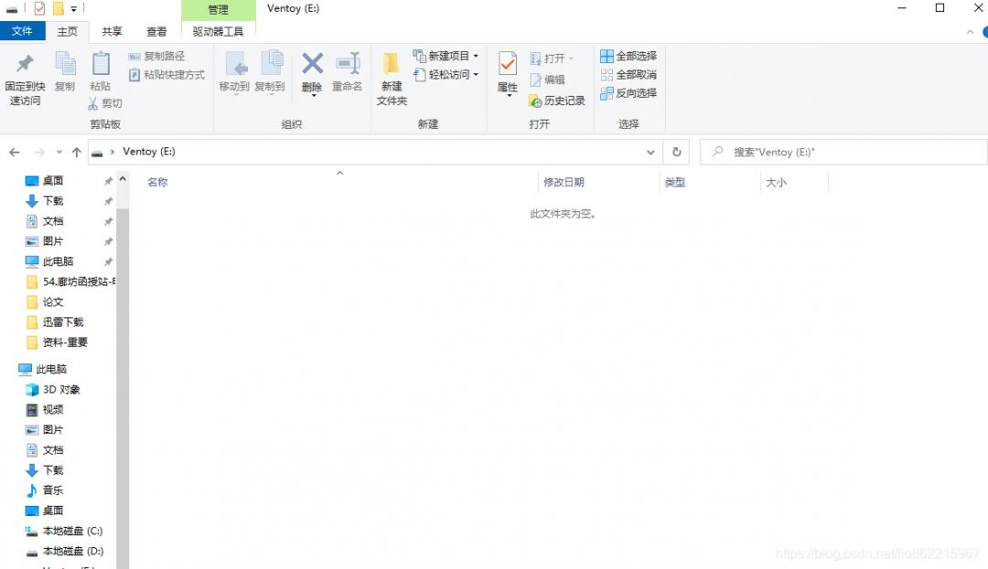 推荐一个开源U盘启动工具——Ventoy开源系统安装工具-7