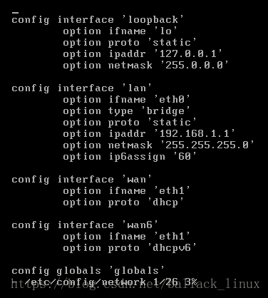 vmware虚拟机下搭建openwrt路由系统-22
