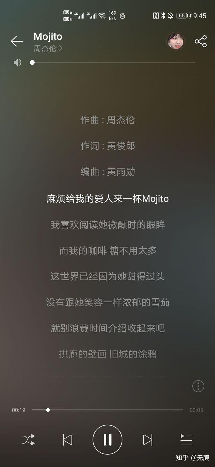 OpenWrt的新(shi)奇(yong)玩法-6
