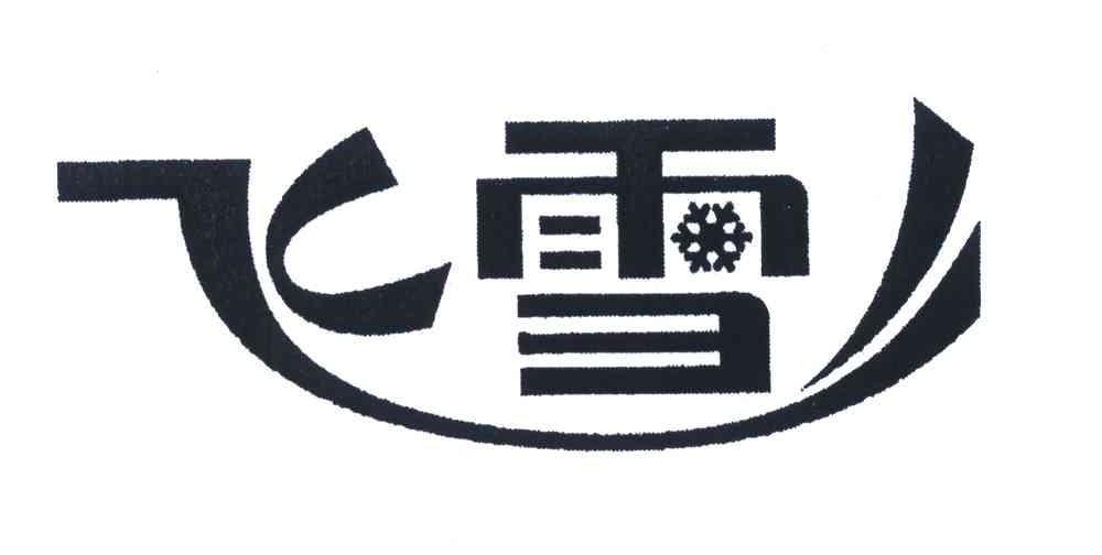 淘宝文具类商标注册的一些相关资料,电商创业-1