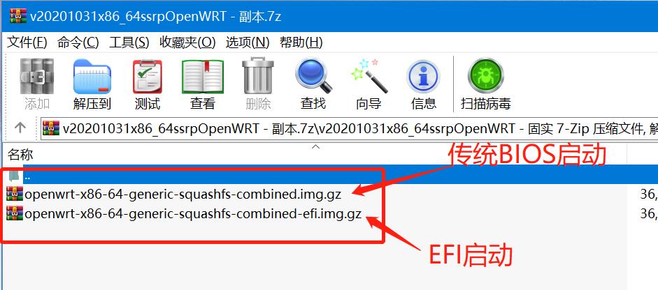 ESXI安装OpenWRT & LEDE软路由部署-1