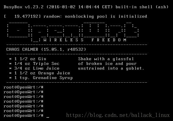 vmware虚拟机下搭建openwrt路由系统-21
