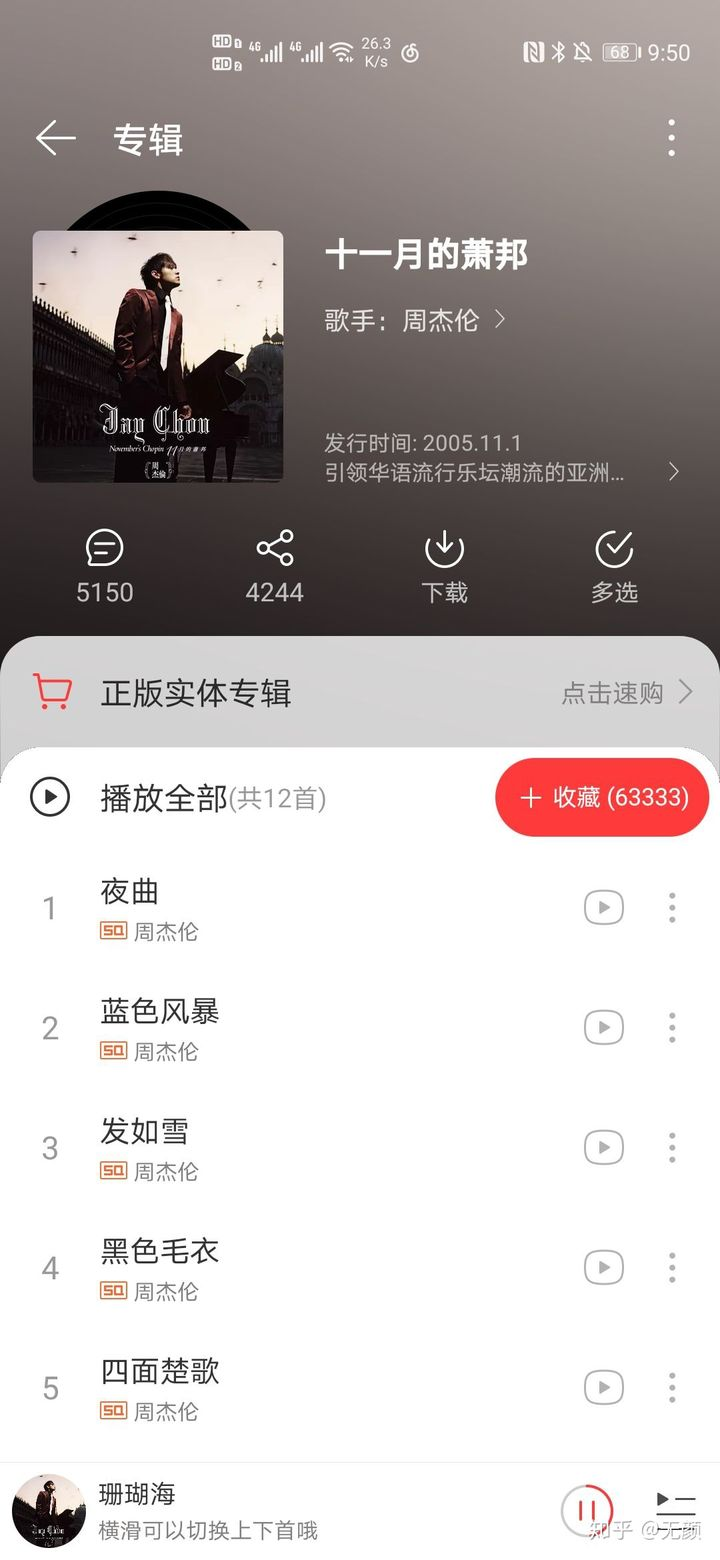 OpenWrt的新(shi)奇(yong)玩法-5