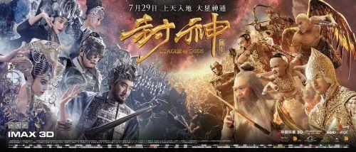 中国电影要能抗衡好莱坞,是《李焕英》这种温情舞台人文剧类型能承担的吗?-3