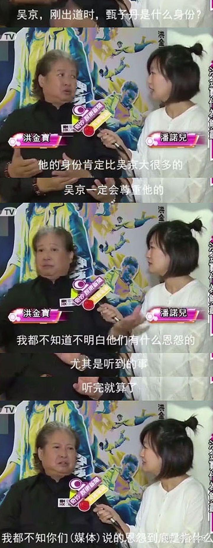 大家如何看待《特殊身份》赵文卓和甄子丹这件事儿,这件事到底谁对谁错?-156
