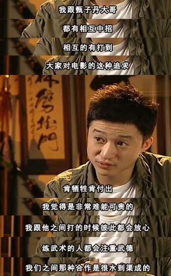 大家如何看待《特殊身份》赵文卓和甄子丹这件事儿,这件事到底谁对谁错?-144