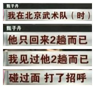 大家如何看待《特殊身份》赵文卓和甄子丹这件事儿,这件事到底谁对谁错?-78