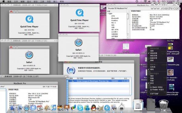 回顾苹果操作系统Mac OS的发展历史-18