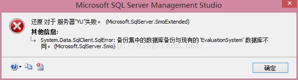 将Sqlserver的数据库备份文件bak恢复成一个新的数据库-1