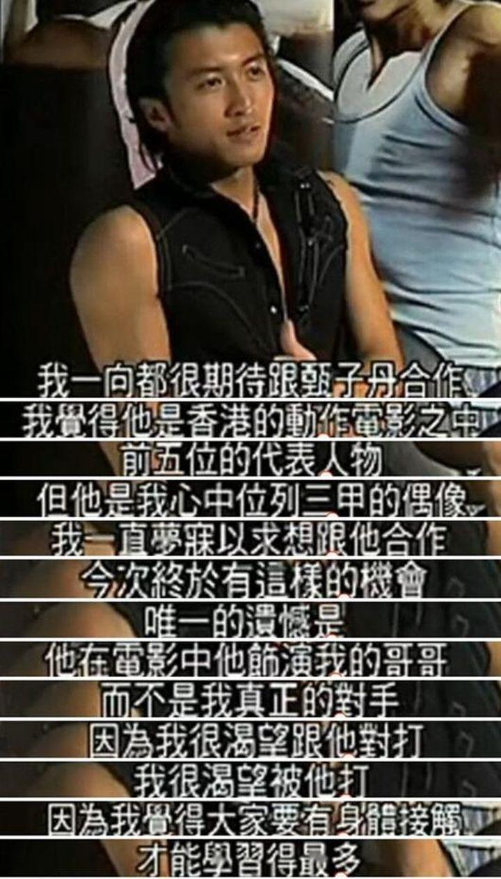大家如何看待《特殊身份》赵文卓和甄子丹这件事儿,这件事到底谁对谁错?-88