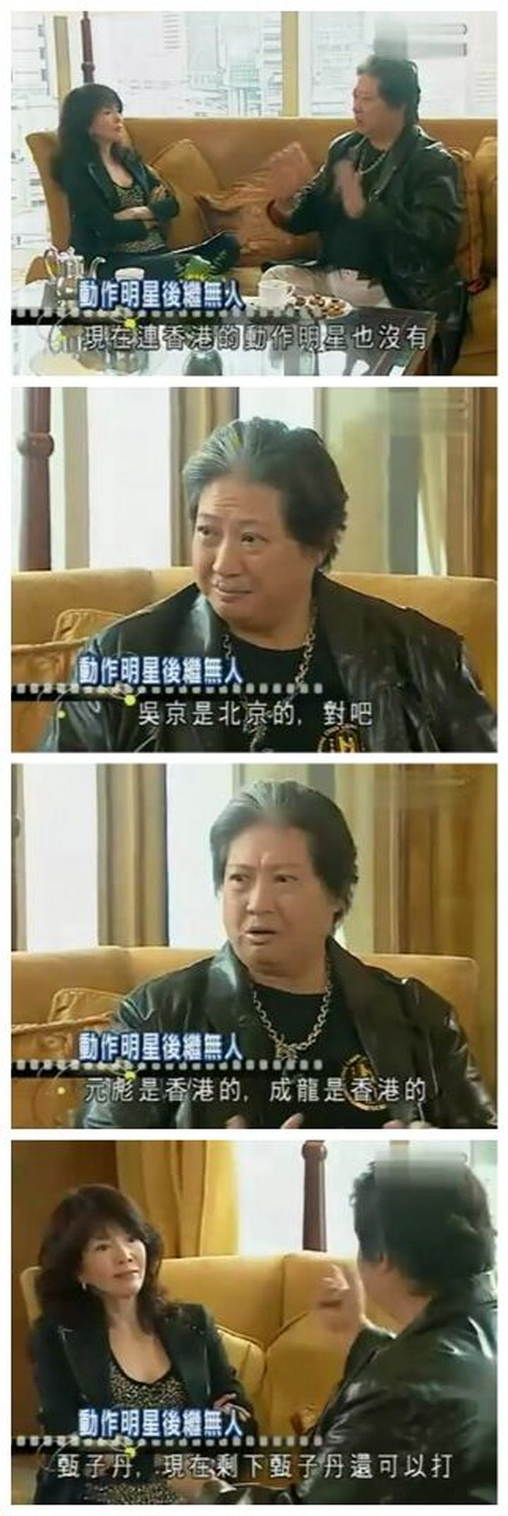 大家如何看待《特殊身份》赵文卓和甄子丹这件事儿,这件事到底谁对谁错?-100