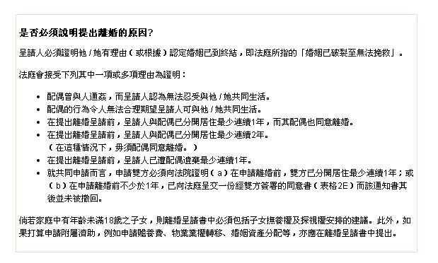大家如何看待《特殊身份》赵文卓和甄子丹这件事儿,这件事到底谁对谁错?-171