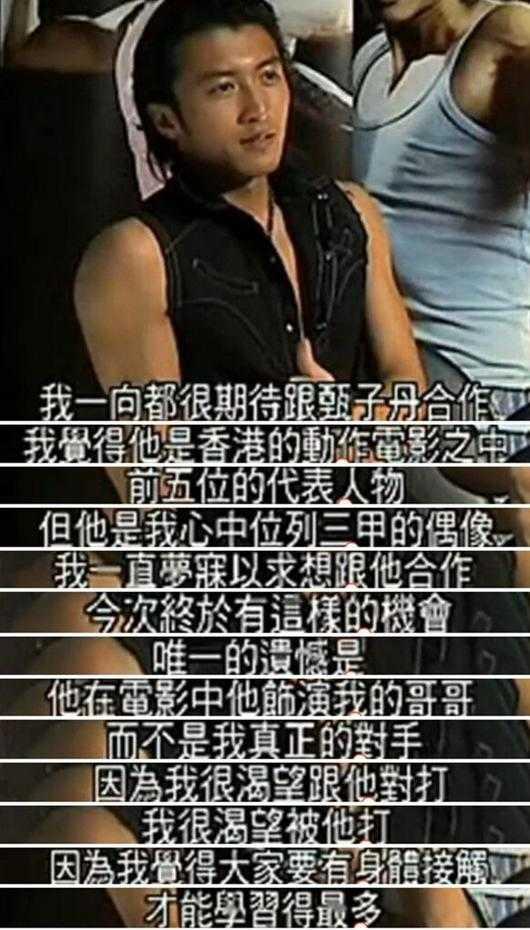 大家如何看待《特殊身份》赵文卓和甄子丹这件事儿,这件事到底谁对谁错?-87