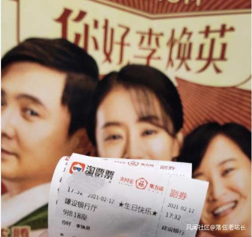 中国电影要能抗衡好莱坞,是《李焕英》这种温情舞台人文剧类型能承担的吗?-1