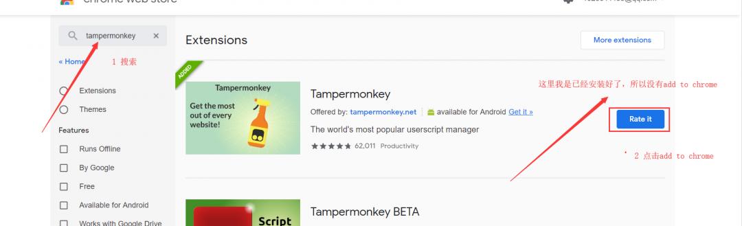 如何使用油猴脚本不要vip就能观看各大视频网站如腾讯,爱奇艺等的vip视频-1