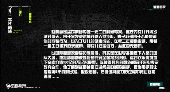大家如何看待《特殊身份》赵文卓和甄子丹这件事儿,这件事到底谁对谁错?-5