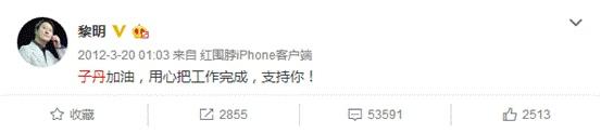 大家如何看待《特殊身份》赵文卓和甄子丹这件事儿,这件事到底谁对谁错?-102