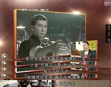 大家如何看待《特殊身份》赵文卓和甄子丹这件事儿,这件事到底谁对谁错?-106