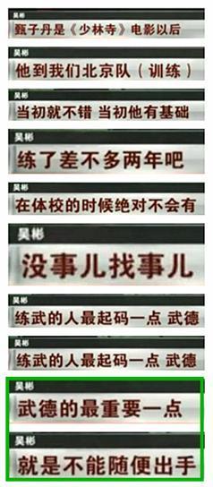 大家如何看待《特殊身份》赵文卓和甄子丹这件事儿,这件事到底谁对谁错?-76
