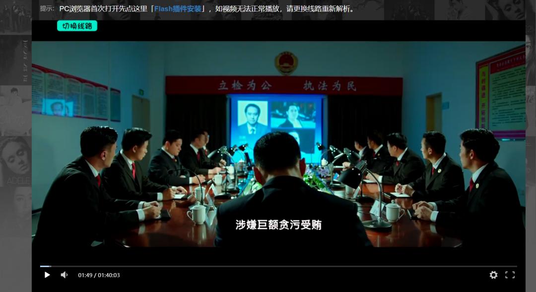 如何使用油猴脚本不要vip就能观看各大视频网站如腾讯,爱奇艺等的vip视频-6