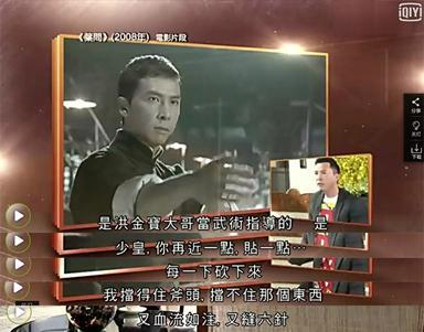 大家如何看待《特殊身份》赵文卓和甄子丹这件事儿,这件事到底谁对谁错?-105