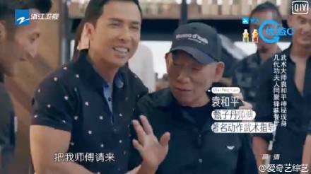 大家如何看待《特殊身份》赵文卓和甄子丹这件事儿,这件事到底谁对谁错?-93