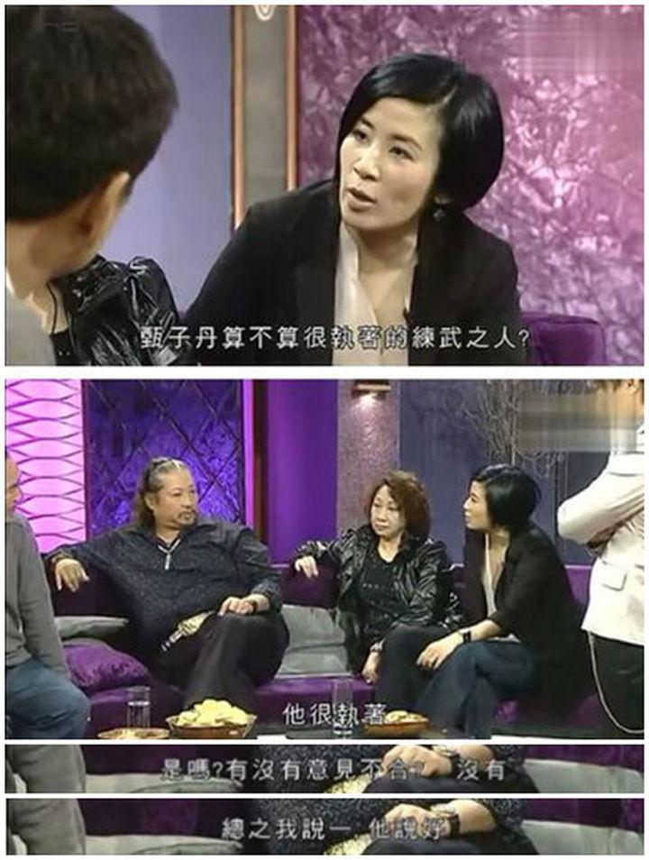 大家如何看待《特殊身份》赵文卓和甄子丹这件事儿,这件事到底谁对谁错?-98