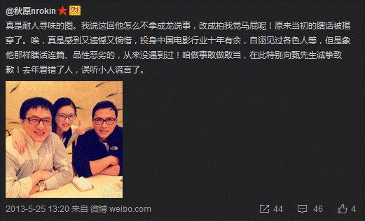 大家如何看待《特殊身份》赵文卓和甄子丹这件事儿,这件事到底谁对谁错?-23