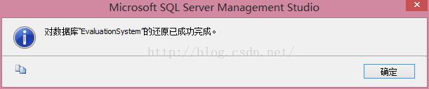 将Sqlserver的数据库备份文件bak恢复成一个新的数据库-6