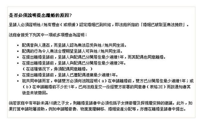 大家如何看待《特殊身份》赵文卓和甄子丹这件事儿,这件事到底谁对谁错?-172