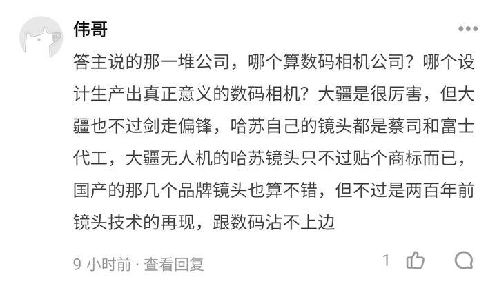 为什么中国没有一家数码相机公司?-1