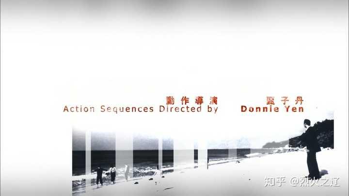 大家如何看待《特殊身份》赵文卓和甄子丹这件事儿,这件事到底谁对谁错?-137