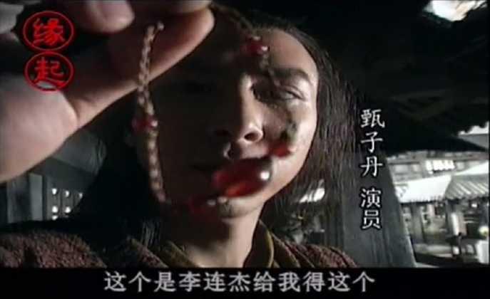 大家如何看待《特殊身份》赵文卓和甄子丹这件事儿,这件事到底谁对谁错?-67