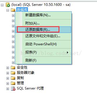 将Sqlserver的数据库备份文件bak恢复成一个新的数据库-2