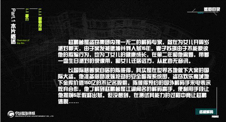 大家如何看待《特殊身份》赵文卓和甄子丹这件事儿,这件事到底谁对谁错?-6