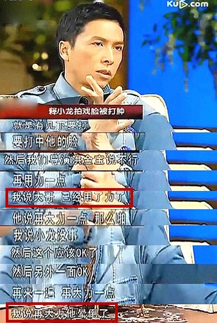 大家如何看待《特殊身份》赵文卓和甄子丹这件事儿,这件事到底谁对谁错?-164