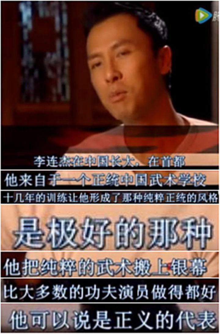 大家如何看待《特殊身份》赵文卓和甄子丹这件事儿,这件事到底谁对谁错?-72