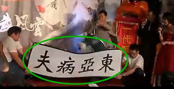 大家如何看待《特殊身份》赵文卓和甄子丹这件事儿,这件事到底谁对谁错?-183