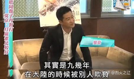 大家如何看待《特殊身份》赵文卓和甄子丹这件事儿,这件事到底谁对谁错?-152