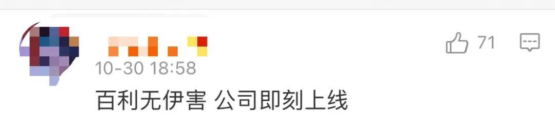 """蒙牛联手可口可乐成立新公司""""可牛了"""",伊利随后成立""""伊知牛""""-9"""