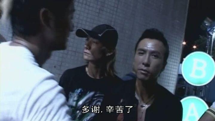 大家如何看待《特殊身份》赵文卓和甄子丹这件事儿,这件事到底谁对谁错?-128