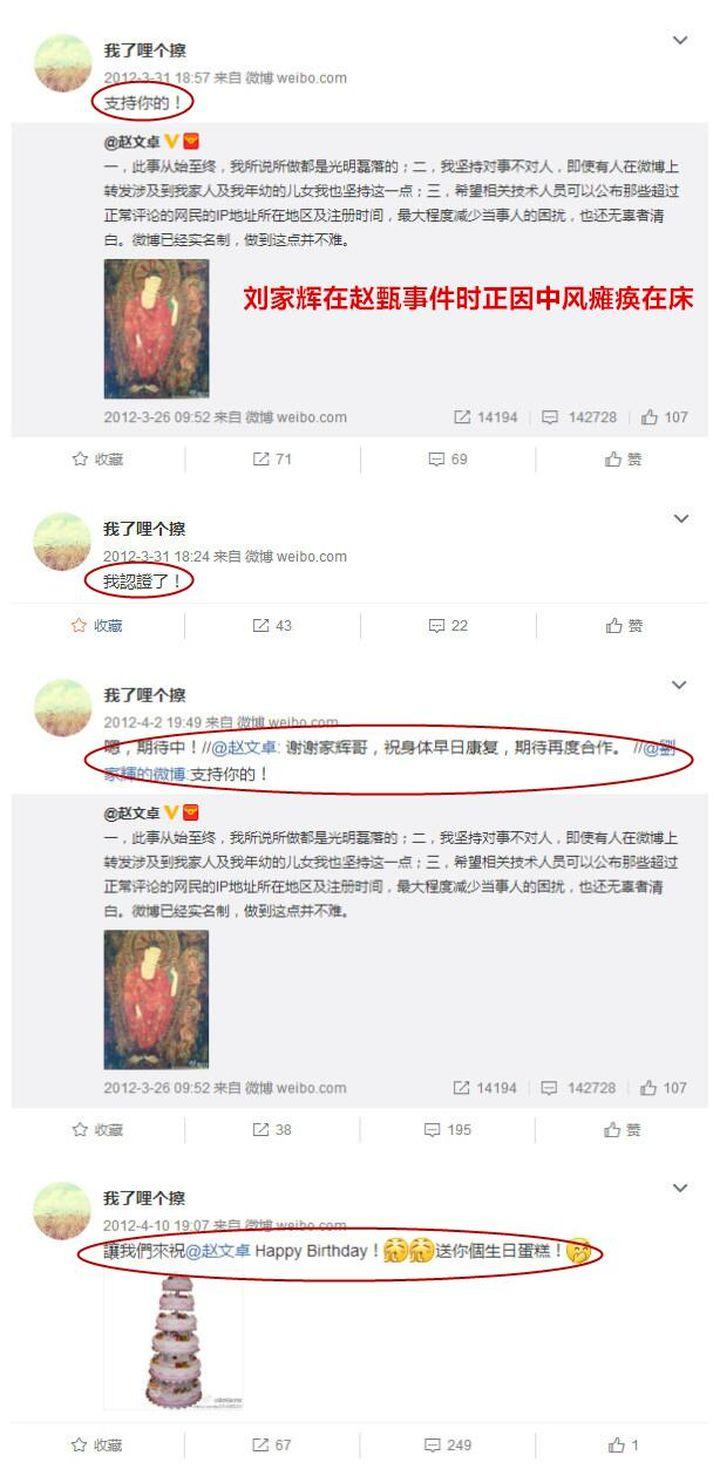 大家如何看待《特殊身份》赵文卓和甄子丹这件事儿,这件事到底谁对谁错?-62