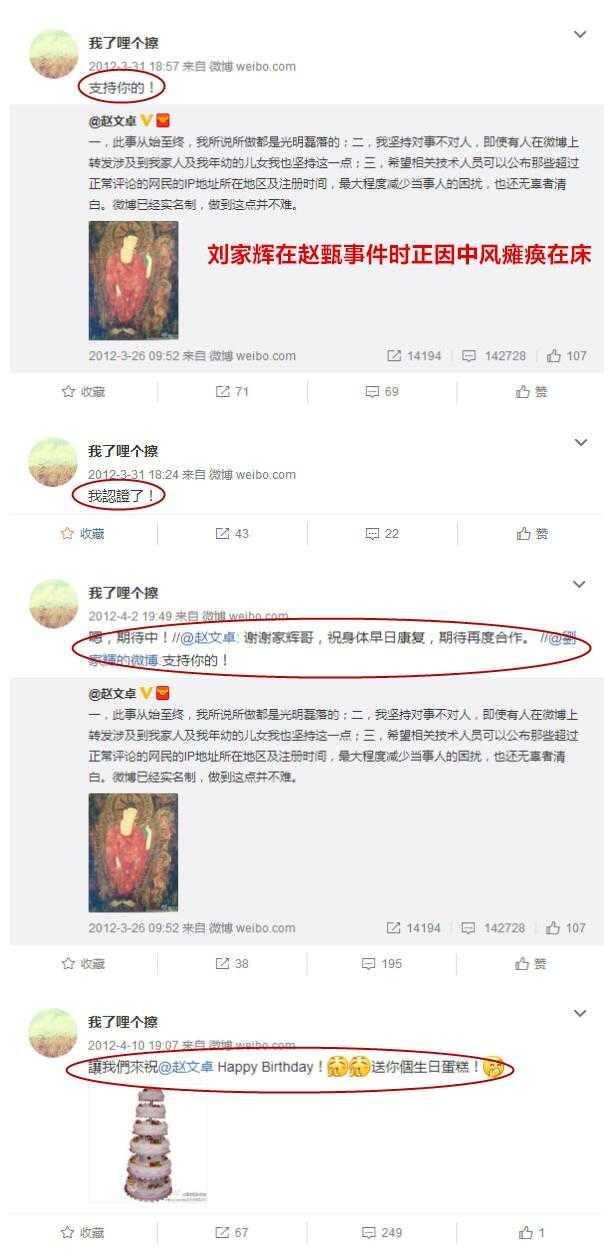 大家如何看待《特殊身份》赵文卓和甄子丹这件事儿,这件事到底谁对谁错?-61