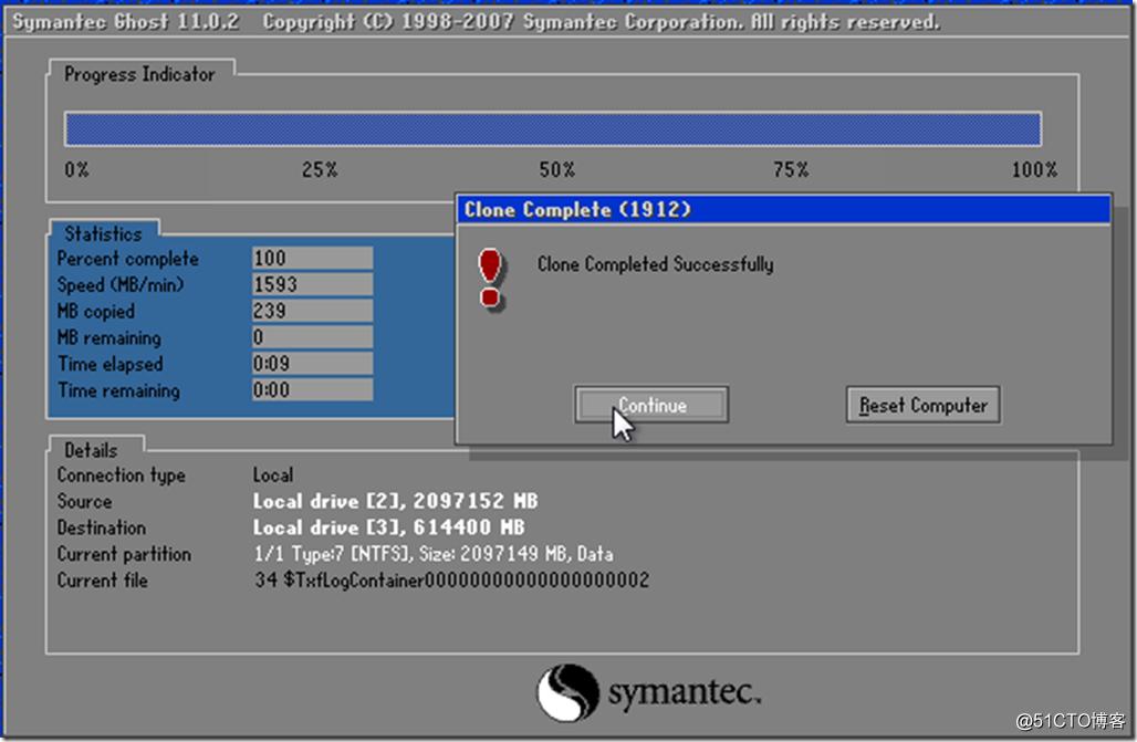 ESXi虚拟机磁盘格式转换与减小硬盘容量的方法-6