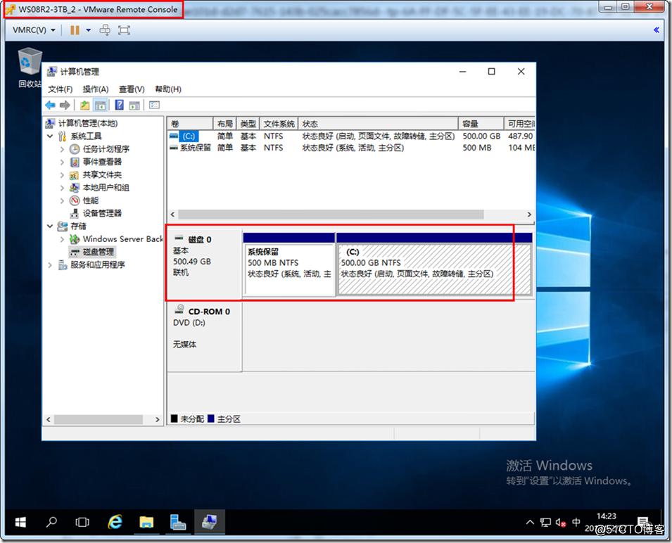 ESXi虚拟机磁盘格式转换与减小硬盘容量的方法-20