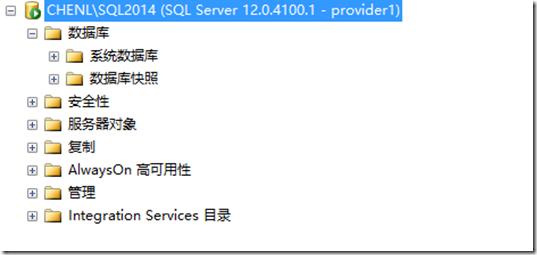 如何让用户只能访问特定的数据库(MSSQL)-5