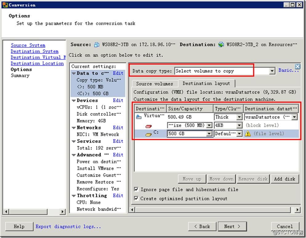 ESXi虚拟机磁盘格式转换与减小硬盘容量的方法-18